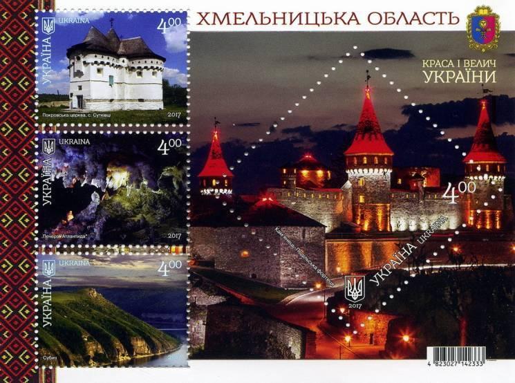 Кам'янецька фортеця на марці виграла конкурс (ФОТО)