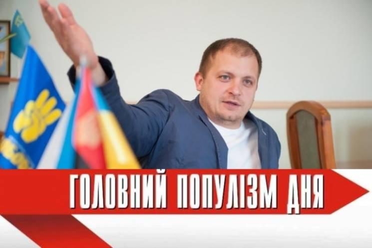 Головний популіст дня: мер Конотопа Семеніхін, який заднім числом заявив про спробу його підкупити