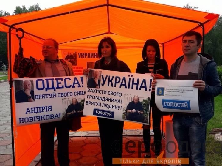 Одеські депутати просять президента поміняти полоненого моряка, якому загрожує смертна кара