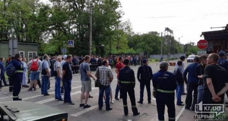 """Працівники """"АрселорМіттал Кривий Ріг"""" пояснили, чому влаштували """"італійський страйк"""""""