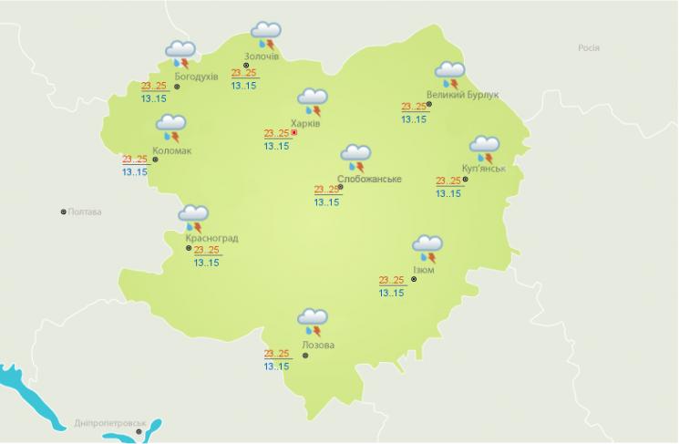 На Харківщині погіршаться погодні умови: Можливі грози (ФОТО)