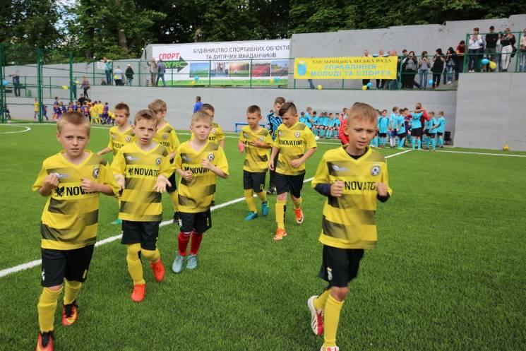 У Хмельницькому відкрили ще два спортивних майданчики
