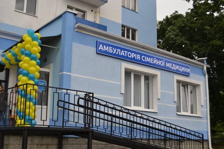 У Кам'янці відкрили чергову сімейну амбулаторію (ФОТО)