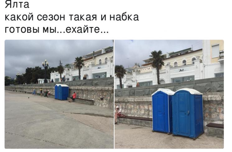 """""""Який сезон, така і набережна"""": Кримчани постять фото порожніх пляжів"""