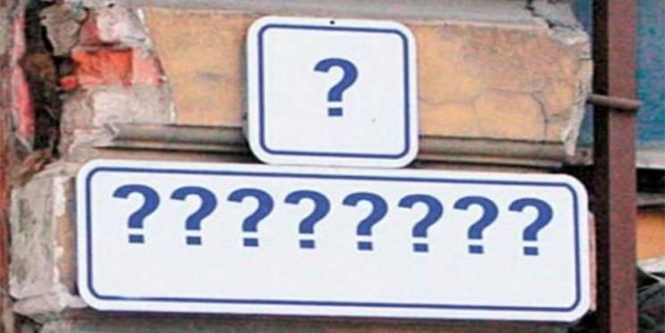 В Ужгороді вирішували, як перейменовувати вулиці (ВІДЕО)