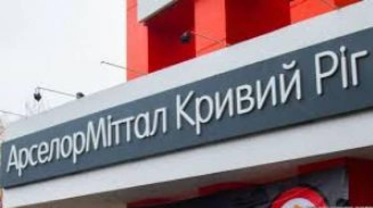 """""""АрселорМіттал Кривий Ріг"""" звинувачує страйкарів у можливому банкрутстві підприємтва"""