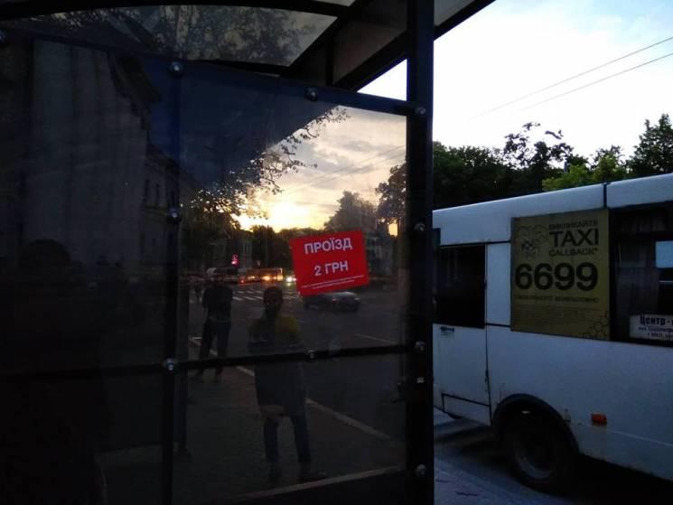 У Полтаві знову не відбувся суд у справі щодо підвищення тарифів на проїзд