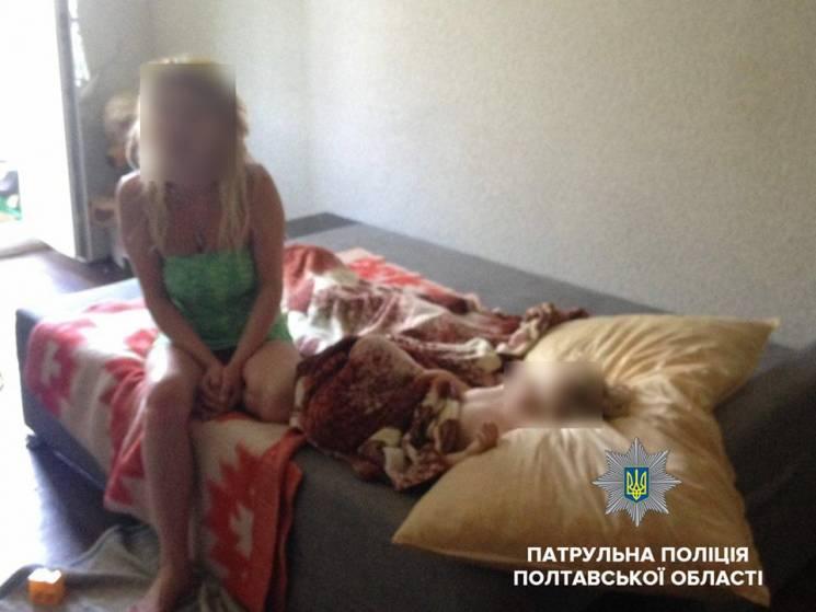 У Полтаві поліцейські рятували малолітніх дітей від неадекватної поведінки батьків
