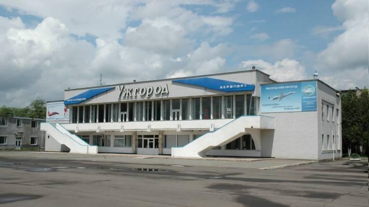 """Ужгородський аеропорт не """"літає"""" через чвари та скандали в """"Украерорусі"""", - Москаль"""