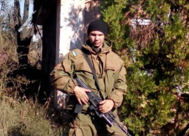 """Франківськ попрощався із загиблим на Донбасі """"Татарином"""" (ФОТО)"""