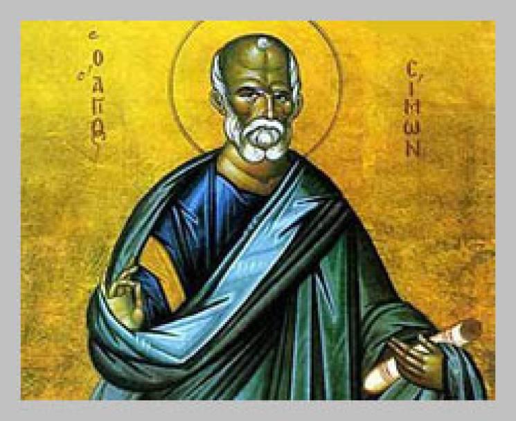День Симона 23 травня: що не можна робити в цей день
