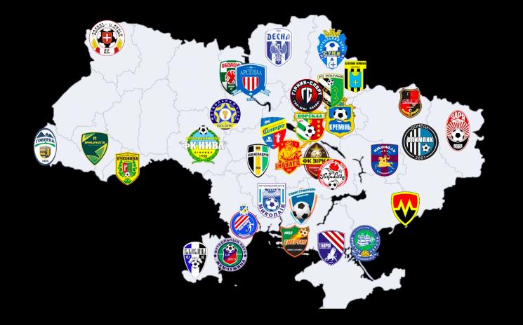 """Правоохоронці звинуватили 35 футбольних клубів в організації """"договірняків"""" в Україні (ЯК ЦЕ БУЛО)"""