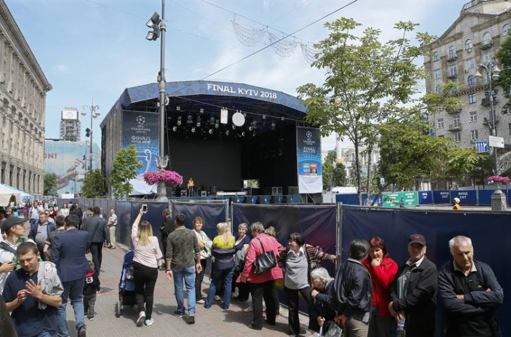 Всі фан-зони Києва перед фіналом ЛЧ: Де…