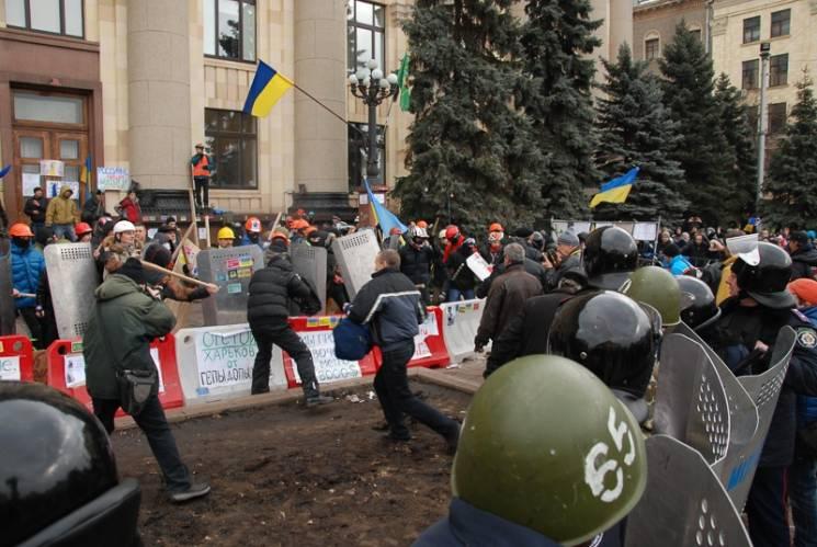 У Харкові знайшли й судитимуть учасника захоплення будівлі ОДА (ВІДЕО)