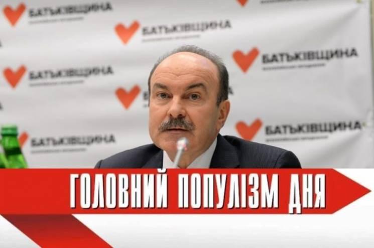 Головний популіст дня: Цимбалюк, який нахваляє міліцію часів Януковича