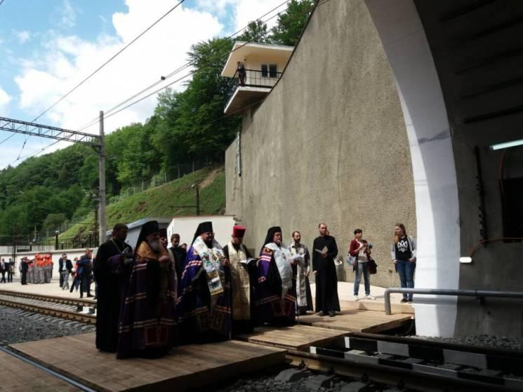 Бескидський тунель освятили владики трьох конфесій (ФОТО)