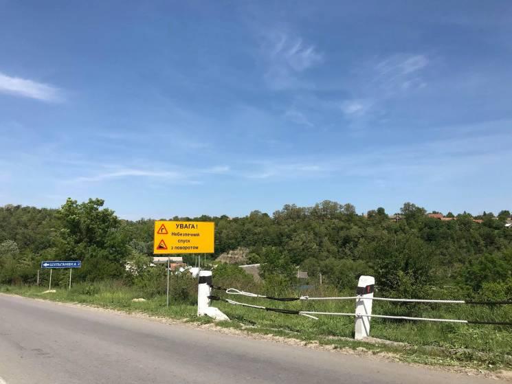 На Тернопільщині намагаються убезпечити місця концентрації ДТП (ФОТО)