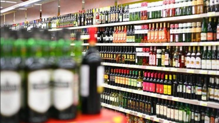 """Прокат алкоголя: Как в Днипре отреагировали на """"полусухой закон"""""""