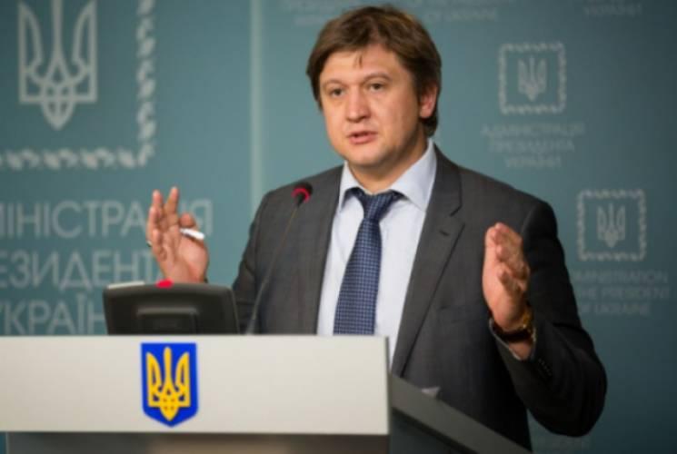 Данилюк написав останній лист послам G7, щоб нагадити Україні