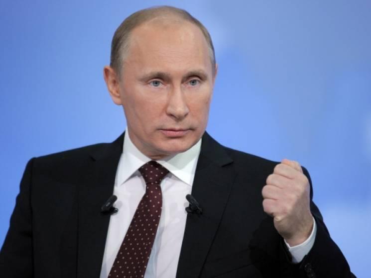 Путин нашел уволенным из правительства Р…