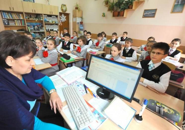 """Российских школьников будут учить """"путин…"""