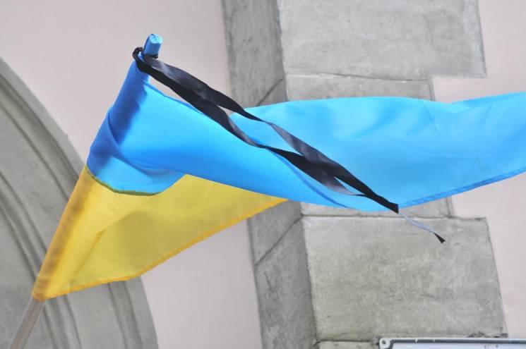 На Донбасі загинув 23-річний вінничанин