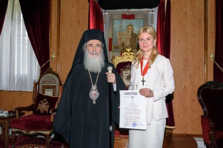 Світлична отримала найвищу нагороду та благословення Єрусалимської православної церкви (ФОТО)
