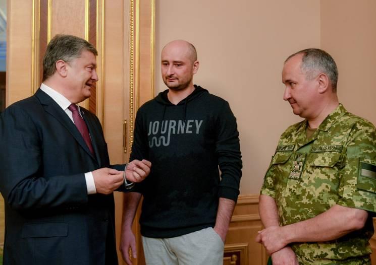 Бабченко жив: Кого на самом деле переигр…
