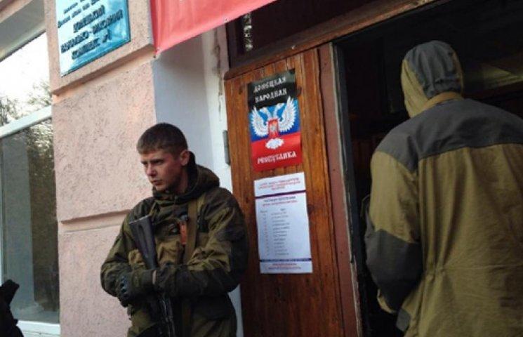 «Выборы» террористов: автоматчики, дешевые пирожки и Вика Цыганова на десерт