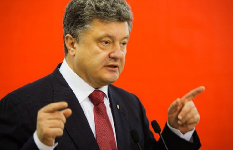 «Ми не визнаємо цього фарсу»: Порошенко прокоментував «вибори» на Донбасі