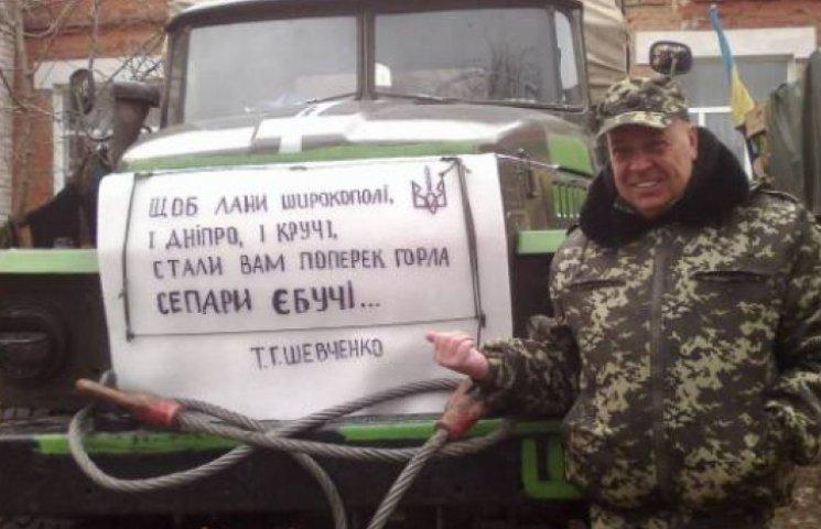 ФОТО ДНЯ: Москаль читает сепаратистам Шевченко