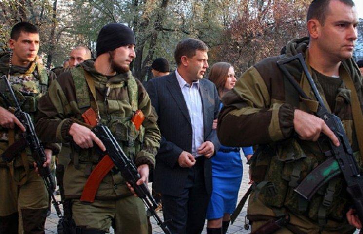 Захарченко грубо вместил в «Новороссию» две Франции и три Германии
