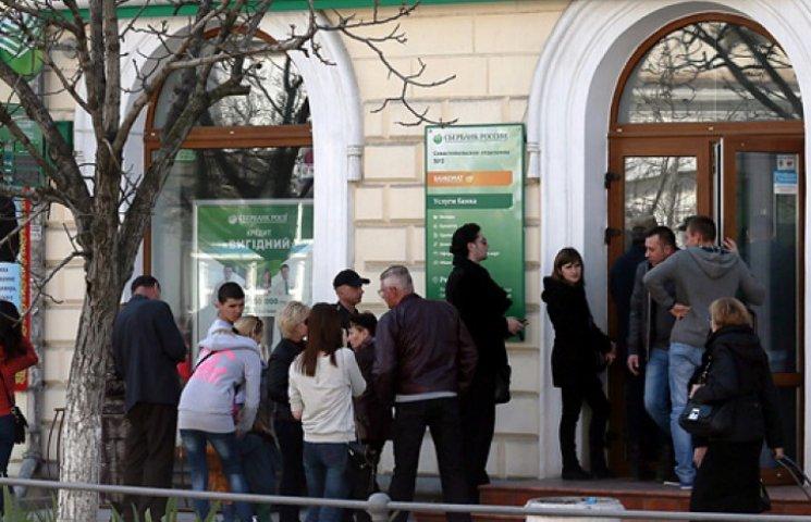 НБУ запретил кредиты и депозиты в рублях и лимитировал перемещение налички