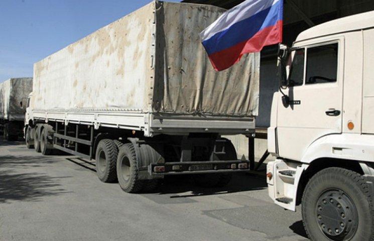 Украинские таможенники не проверяли груз гуманитарного конвоя из РФ – СНБО