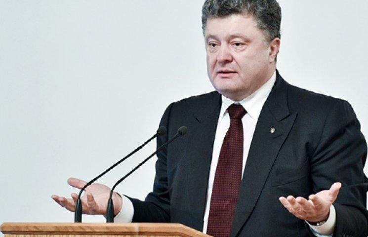 Порошенко начал заседание Совбеза, посвященное статусу Донбасса