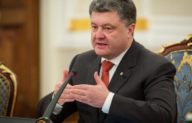Порошенко ввів в дію рішення РНБО щодо мілітаризації України