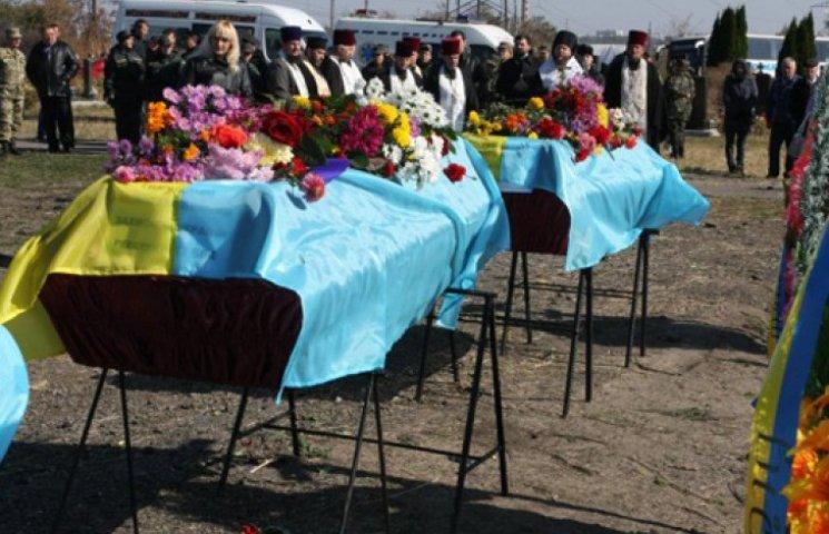 Семьям погибших в АТО милиционеров в четыре раза увеличат выплаты