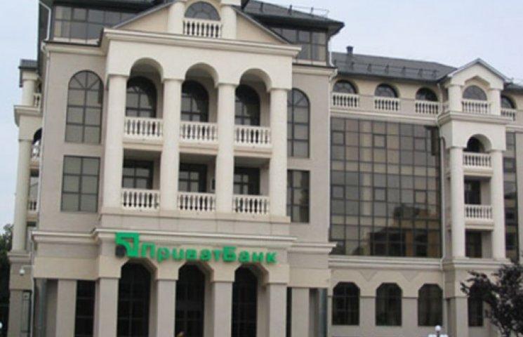 Влада Криму почала процес прощення боргів вкладників банку Коломойського