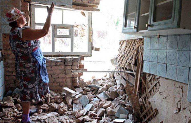 К Новому году украинцам обещают показать план восстановления