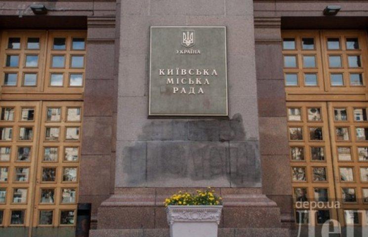 Киевсовету предложат переименовать площадь Дзержинского и улицу Фрунзе