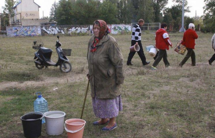 Екологічна бомба Донбасу: як вижити з от…