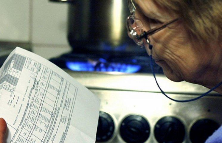 Киевлянам придется заново учиться заполнять платежки за коммунальные услуги