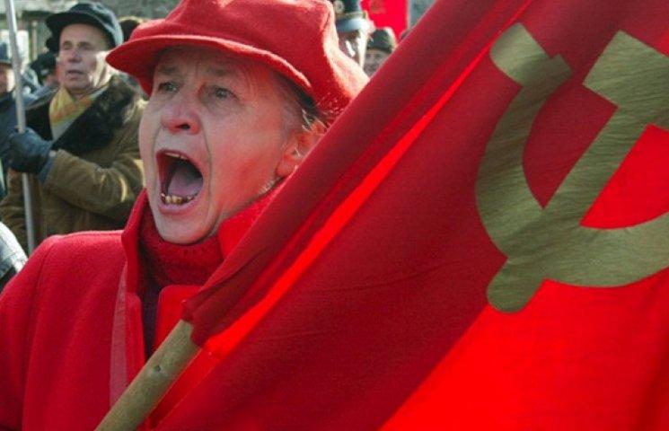 Коммунисты решили не мозолить глаза киевлянам 7 ноября своими шествиями