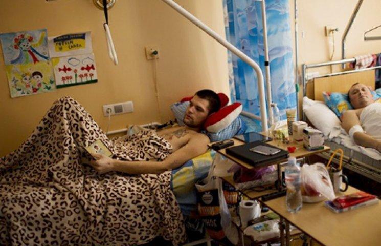 МОЗ просить місцеву владу підкинути гроші на лікування поранених бійців АТО