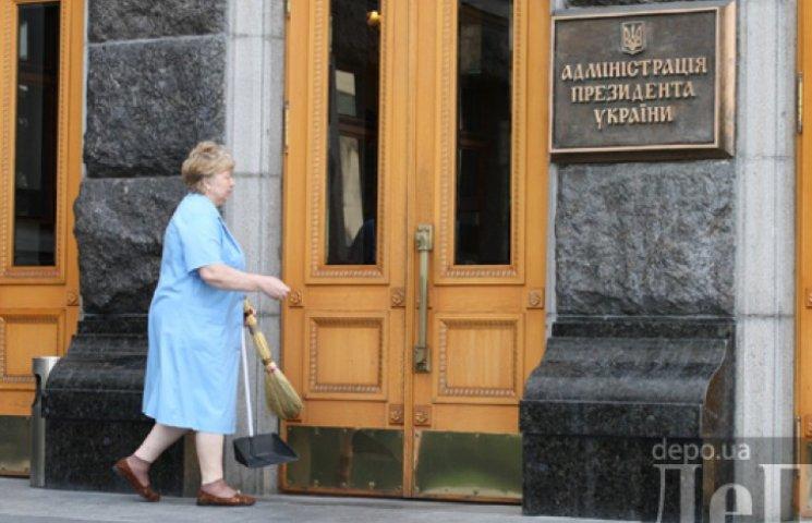 Люстрация на Банковой продолжилась в департаменте по борьбе с коррупцией