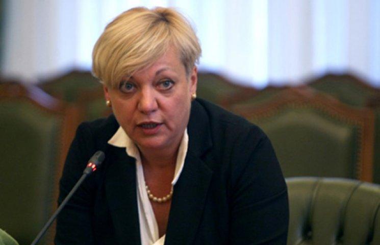 Україна більше не буде жити за фіксованим курсом - глава НБУ