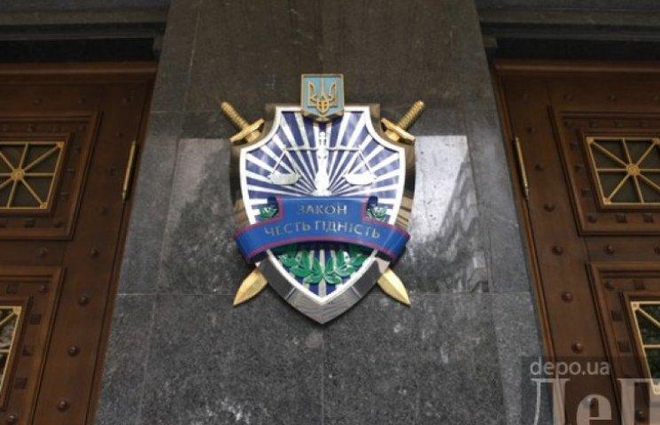 Генпрокуратура вызвала на допрос главу Минэнерго Украины