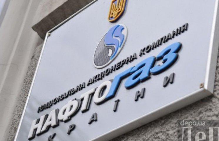 Украинские предприятия зимой будут покупать газ только у «Нафтогаза»