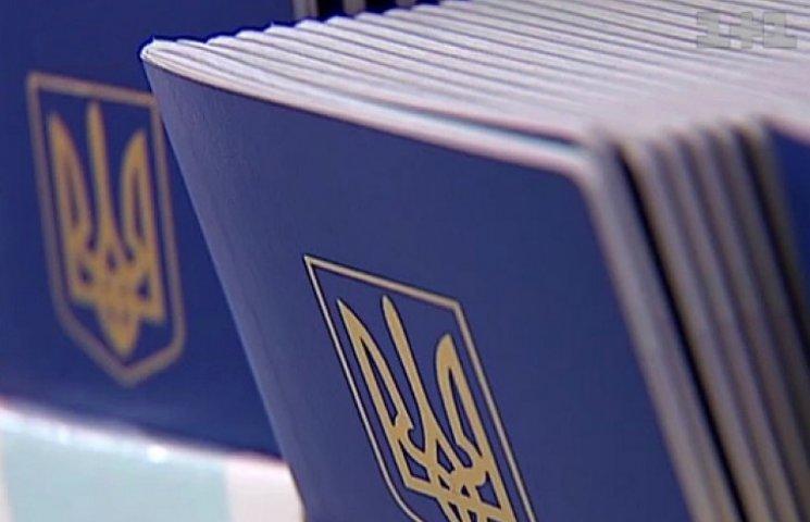 До виготовлення біометричного паспорта все готово, - директор ПК «Україна»