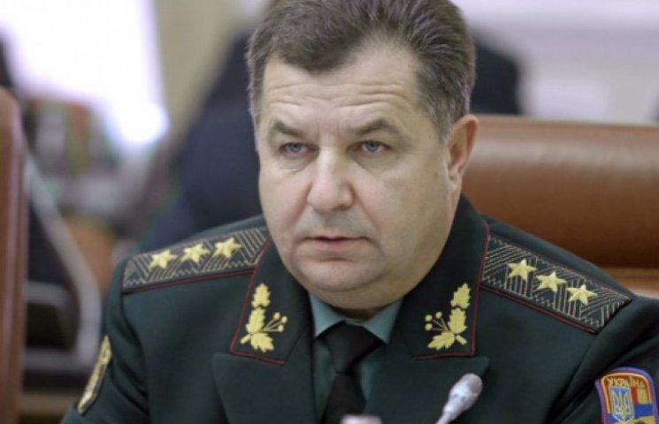 Добровольческие батальоны войдут в регулярную армию - Полторак